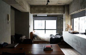 artykuł minimalizm